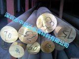 销售国标Cu-ETP纯铜 Cu-ETP红铜 导电性能
