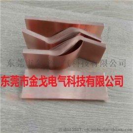 压焊铜软连接 | MST伸缩节 | 铜箔导电带