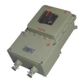 上海飞策防爆BDZ52一系列防爆断路器