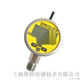 上海铭控NB-IoT物联网3.3V电池无线数字燃气压力表