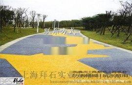 江蘇常州廣場 生態性透水混凝土價格 生態性透水混凝土廠家 生態性透水混凝土材料