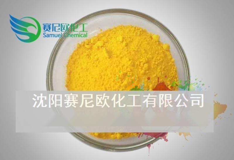 氧化铁黄313 铁黄313 氧化铁黄色颜料