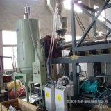 PVC塑木片材生产线 PVC塑木片材挤出设备直销