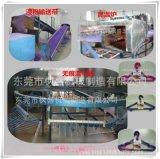 浸塑设备浸塑衣架无痕流平生产线衣架浸塑机浸粉设备