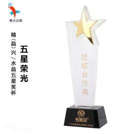 金属水晶奖牌 水晶五角星纪念礼品  广州星光奖杯