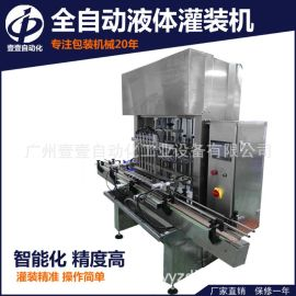 液体灌装机自动灌装机高精度灌装机