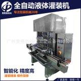 液體灌裝機自動灌裝機高精度灌裝機