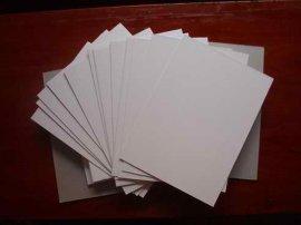 高克重白卡纸