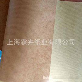 食品级包装纸 全木浆条纹牛皮纸 进口条纹牛皮纸