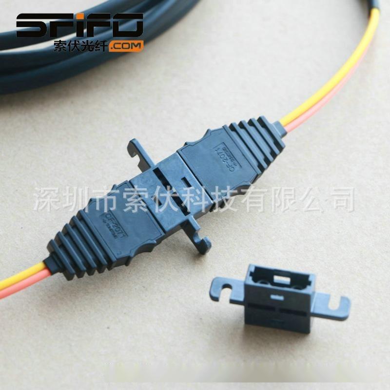 住友CF-2071 工業自動化控制器光纖線