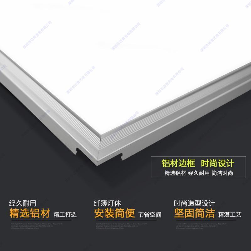 6PCS 100-110LM∕W 300﹡300 LED 燈Panel 600x600 300x300 300x600
