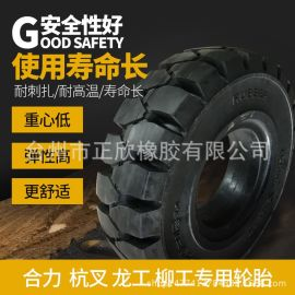 廠家baigule825-12叉車實心輪胎大連叉車825-12 實心輪胎質量三包