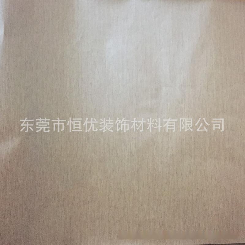PU纸 大理石纹纸 宝丽纸 东莞木纹纸 浸渍纸 华丽纸