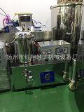 小型定量壓力膏體化妝品立式包裝機 食品自動指甲油液體灌裝機