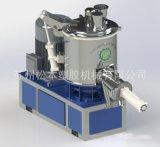 工厂直销SHR500L高速混合机 色粉改性包覆  连续性生产pepvc混合