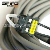 厂家批发 三菱伺服电机驱动器光纤跳线 MR-J3BUS5M-A AMP接头