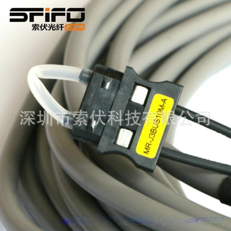 廠家批發 三菱伺服電機驅動器光纖跳線 MR-J3BUS5M-A AMP接頭