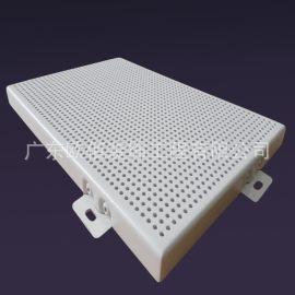 2.0mm穿孔氟碳铝单板幕墙 规格定制外墙铝单板