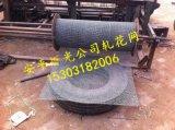 改拔丝轧花网 2.0mm镀锌改拔丝编织轧花网厂
