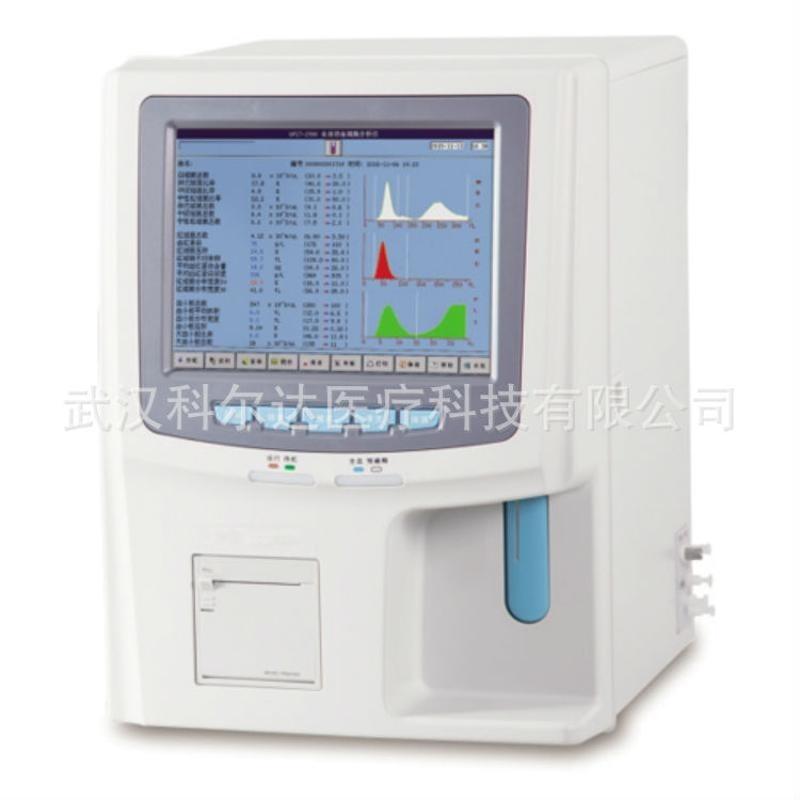 全自动URIT-2980血细胞分析仪