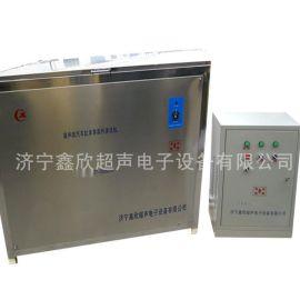 鑫欣专业制造潍柴发动机**超声波汽车缸体清洗机XC-7200B