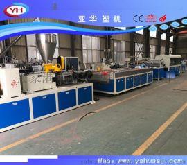 供应塑料板材设备,塑料机械,PVC塑料板材生产线