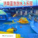 投资儿童水上乐园有哪些设计要求呢?