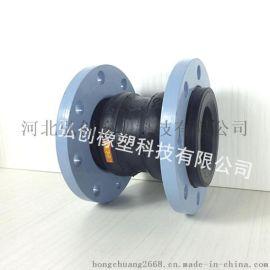 供应 非金属补偿器全密封橡胶接头 高品质