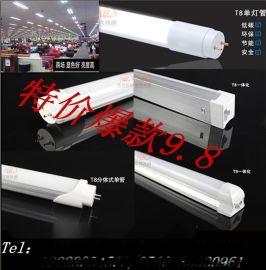 日光管,T5日光管,T8日光管,家用日光管,工程日光管,T5T8灯管,暖白日光管,白光日光管,高亮度日光管,T5T8LED日光管,T5T8分体日光管,T5T8一