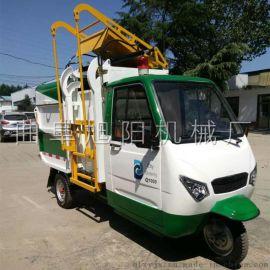 旭阳汽车挂桶式清运车 电动三轮垃圾车 自卸式垃圾车
