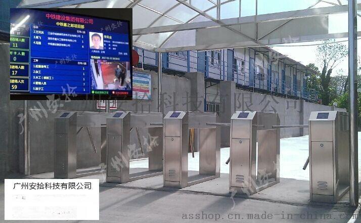 深圳工地LED聯屏門禁勞務考勤管理系統安裝
