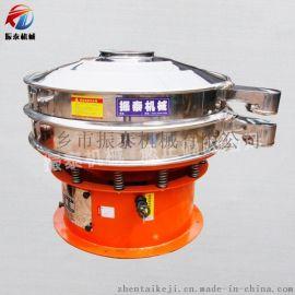 树脂粉振动筛 圆形不锈钢树脂粉筛选  震动筛