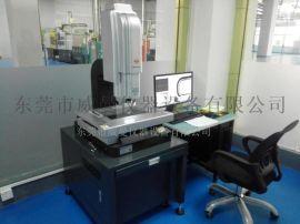 精密手机盖板尺寸测量仪器 自动二次元测量仪
