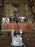 上海杨浦区600不锈钢暗杆闸门
