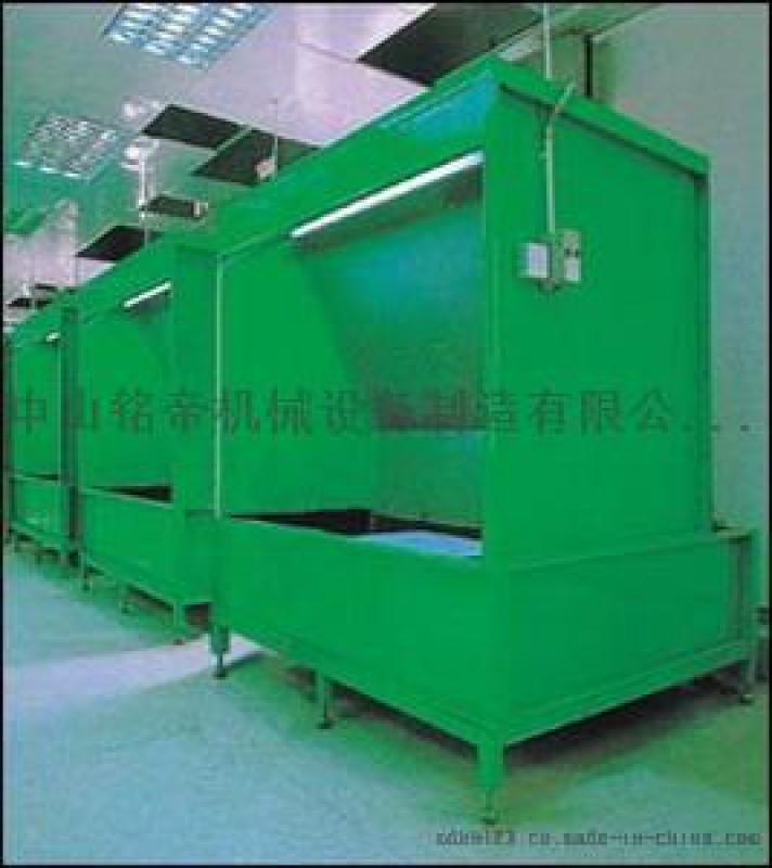 水帘柜 涂喷工作台 环保设备