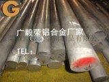 5A03焊接船舶铝板