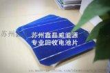 【南京单晶电池片回收/多晶电池片回收】厂家/图片