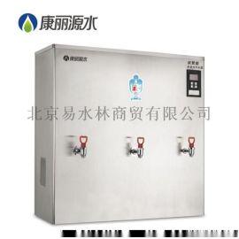 康丽源大容量开水器K150G-A