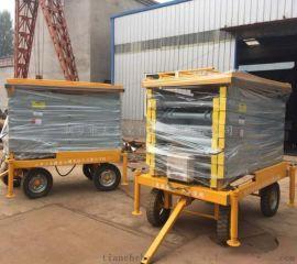 升高10米12米移动式升降平台 剪叉式升降机 现货