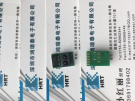 供应高精度红外测距传感器GP2Y0E03体积小,精度高,方便安装