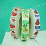 透明不乾膠標籤/pvc不乾膠/環保二維碼標籤/ 食品商標條碼貼