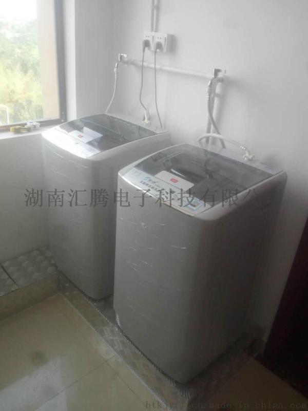 山东济南全自动投币式洗衣机价格**实惠