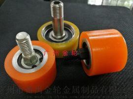 玻璃机械配件 双边机靠轮 带轴靠轮 磨边机靠轮