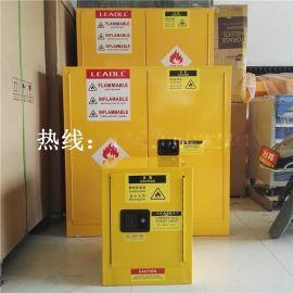 深圳防爆柜 4加仑 化学品防爆柜