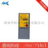 KJ725-K矿用本安型标识卡