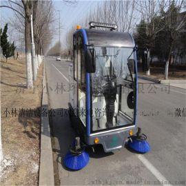 小林厂家特惠全封闭式电动扫地车
