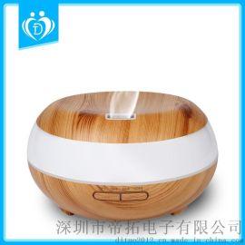木纹香薰机 超声波加湿器 香薰加湿器 家用加湿器 DT-1513