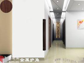 金属护角(120#(YGM-002)黑胡桃)