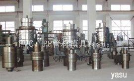 PVC-U管材模具 优质PVC管材模具