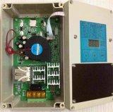 燧星FDF01前驅型碰碰車控制器